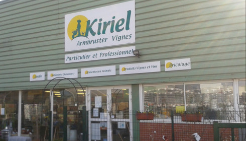 KIRIEL ARMBRUSTER VIGNES SARL ST HIPPOLYTE