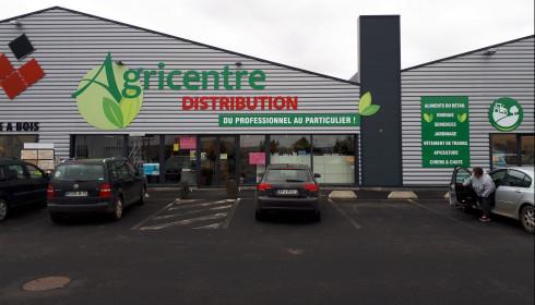 KIRIEL AGRI CENTRE